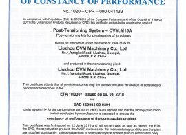 certificate of constancy of performance
