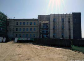 New Alamein University